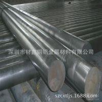 厂家实心不锈钢圆棒 光亮304不锈钢棒材 批发各种规格不锈钢棒