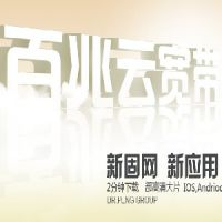鹏博宽带,企业光纤专线,沈阳长城宽带一家优秀的网络服务供应商