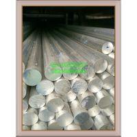 12铝棒承翱供应全新铝型材6061铝型材高质量铝棒价格电议