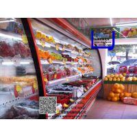 上海夏酷冷藏柜、冷藏保鲜柜、水果柜、冷柜、冰柜