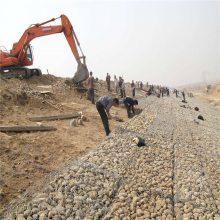 边坡支护石笼网 格宾网护坡 旺来河道护坡格宾网
