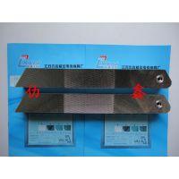 车灯反射器模具/电铸铜波导管/镍片LOG标牌/电铸模具/CD纹模仁