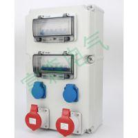 【爆款】IP67 工业插座箱 配电箱 配电输电设备箱 检修箱富森 ZJFSEN专业生产