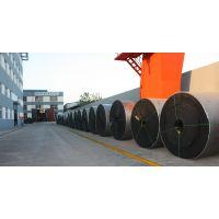 供应优质黑色橡胶输送带 白色橡胶输送带