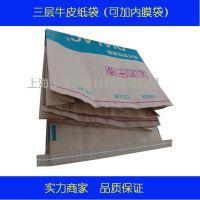 供应上海申禄25kg饲料复合袋、普包三合一袋、饲料牛皮纸袋