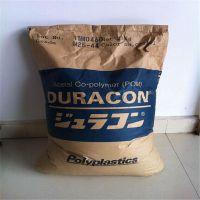 供应 日本宝理 DURACON POM GH-10玻纤增强10% 注塑