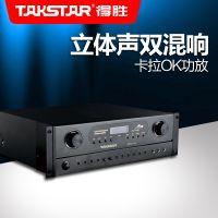 Takstar/得胜 EKAX-1A 功放 KTV卡包功率放大器包厢卡拉OK卡包