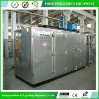 【厂家直销】平板式速冻机,速冻设备,冷冻设备