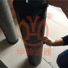 FX-76X10H九江707所滤芯,华豫推荐产品质量好