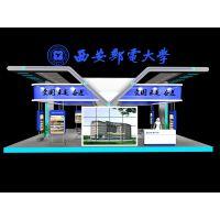 销售励志名言大全、陕西唯美雅展览、西安展览公司