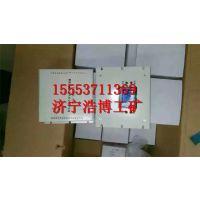 浩博 KLBH-315智能化电动机保护器-首屈一指