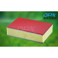 地平线水包水多彩漆饰面XPS挤塑保温装饰板技术指导
