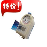 ic卡智能热水表,ic卡智能热水表价格