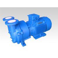 西宁水环真空泵,业达真空,2be型水环真空泵