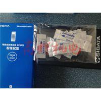 日本柴田科学残留氯测定器 残留氯用DPD试剂(100回分) 农残分析用