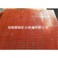 桥阳生产高质量筛板,聚氨酯筛网 耐磨聚氨酯筛网