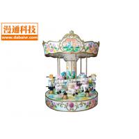 浙江儿童游乐场设备厂家供应6人旋转木马儿童电玩投币设备价格批发