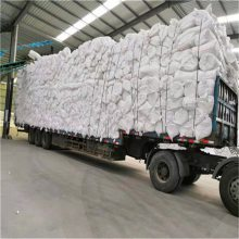 涿州市硅酸铝保温棉 绝热用硅酸铝针刺毯制造厂家 质量上乘