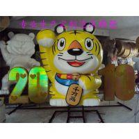 杭州泡沫雕塑、旭凯装饰工艺品(认证商家)、制作泡沫雕塑