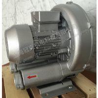 西门子环形鼓风机 850w漩涡风机 漩涡气泵 真空风机 吹吸风机 两用风机