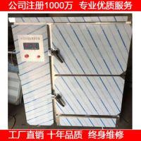 供应SHBY-40B水泥标准恒温水养护箱技术规格