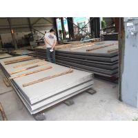 龙溪310S不锈钢厚板 耐高温设备用板