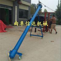 沙厂专用螺旋上料机 工厂直销多功能螺旋输送机 信达底价出售