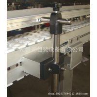 供应广州益普柔性输送线护栏座(EPHLZ-4080)