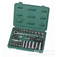 世达(SATA)工具 44件6.3*10mm系列套筒及旋具头组套 09527
