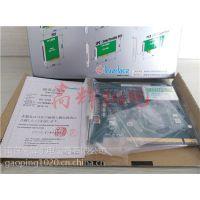 日本interface板卡PCI-2724CM
