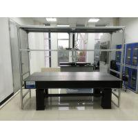 中航光学平台仪器架,铝型材光学平台仪器架,光学平台遮光暗室