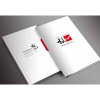 海宁皮革宣传册印刷厂家|企业宣传册制作|海宁皮革宣传册设计