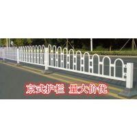 嘉兴U式京式交通护栏 市政道路中间隔离栏 北正一米实图