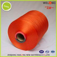 汇隆化纤厂家批发150D48F半光有色涤纶低弹丝