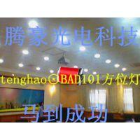 供应BAD101/GAD101防爆方位灯/方位灯▂不要拿自己和你爱的行径与别人所做的相比。