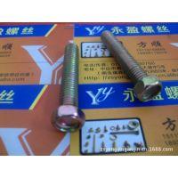 供应顺德螺丝厂家专业生产镀彩锌凹头六角螺丝-沉头外六角螺丝各材质