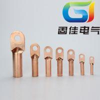 固佳DT-70电缆接线端子铜接线鼻堵油线耳铜线接头铜鼻子非标国标