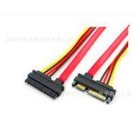 SATA延长线 7+15 SATA数据线+电源线 公对母硬盘延长线