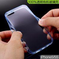 新款iPhone5s超薄透明手机壳 苹果4s亚克力防刮tpu软胶清新保护套