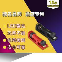 防摔应急手电筒HX210 手电筒 强光手电筒 迷你手电筒 应急手电筒