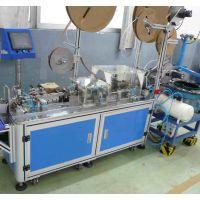 HDM线材全自动焊线机 焊接机 MIRCO点焊机