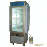 RTOP-268D智能高级型人工气候培养箱