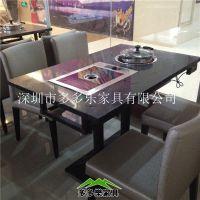大理石火锅桌韩式烧烤桌烤涮一体桌电磁炉煤气灶配套桌椅