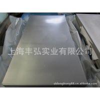 供应0cr15ni25ti2moalvb不锈钢板  0cr15ni25ti2moalvb不锈钢圆钢