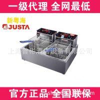 新粤海EF-82双缸双筛商用电炸炉 油炸机油炸锅 温度范围可调节