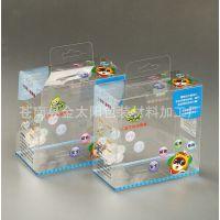 厂家定做,加工pvc盒,印刷,透明各种PVC包装盒