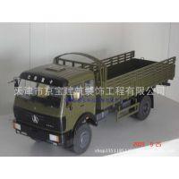 展览展示 展览馆设计 展览模型 汽车模型 船模 教学模型 金属模型