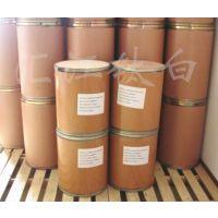 高纯电子级二氧化钛A200