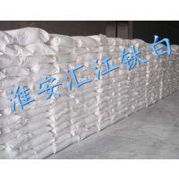 大量供应质量保证超细超白轻钙轻质碳酸钙(3000目)