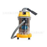 洁霸电器供应 高质量干湿两用吸尘器JB-518洗车场吸水机35L